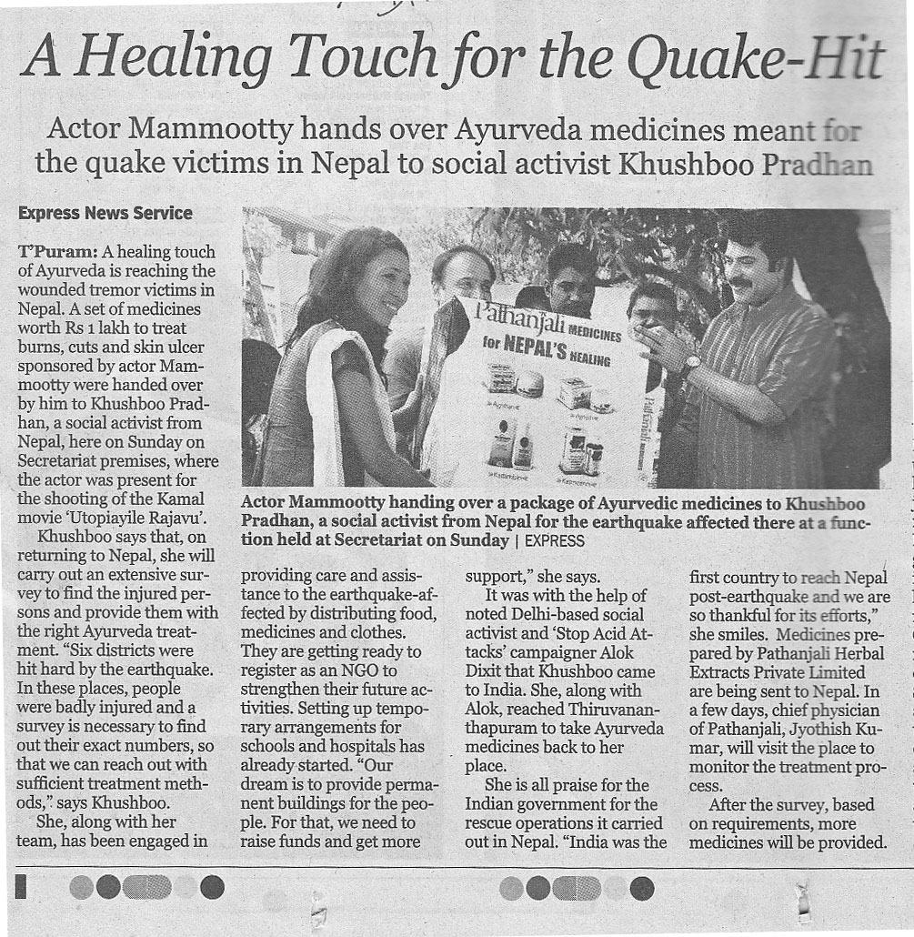 Help-for-eath quake affected people of Nepal